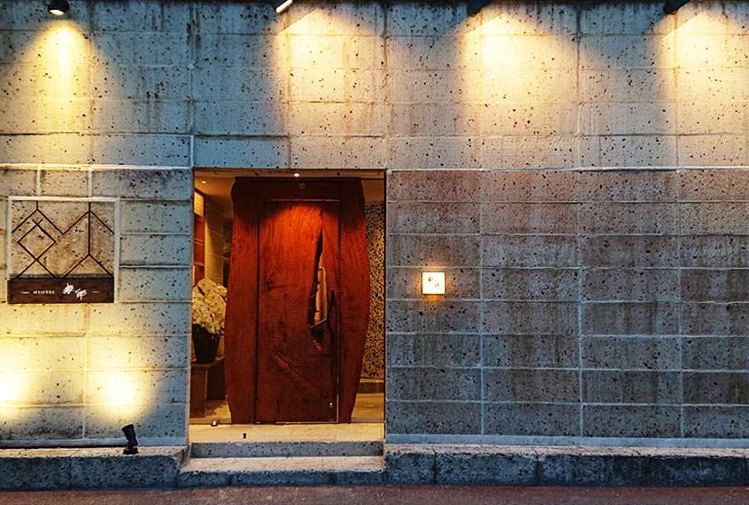 博多 表邸