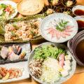 金目鯛と炙り太刀魚の二段しゃぶしゃぶコース