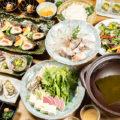 幻の高級魚!本アラ(クエ)の博多二段鍋コース